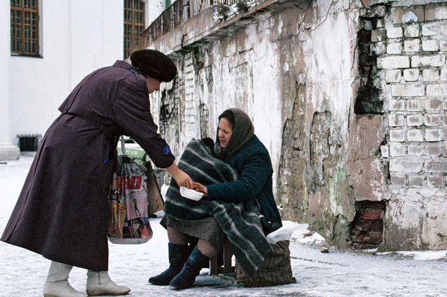Какая она, настоящая нищета?