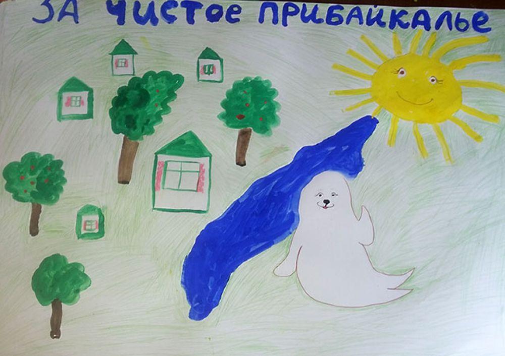 Участник №57 Аяна Жуковская, 5 лет