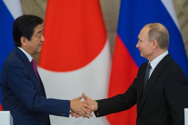 Каковы итоги переговоров Путина с премьер-министром Японии Абэ?