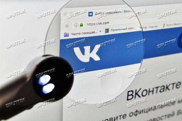 Платная подписка на музыку появилась во «Вконтакте» и «Одноклассниках»