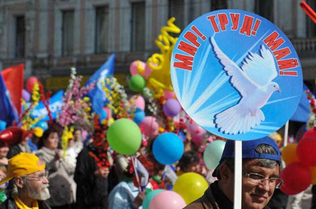 Планы на майские: где и как провести праздники в Москве