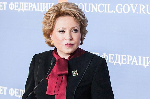 Матвиенко: контакты между парламентами России и США фактически заморожены