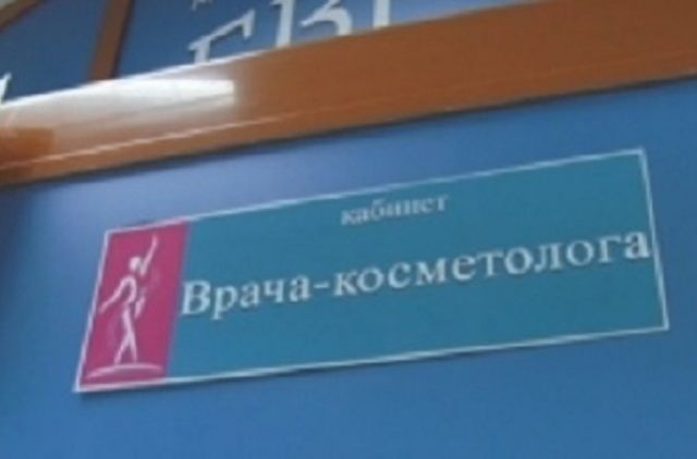От 50 до 200 тысяч рублей составляла сумма навязанного кредита.