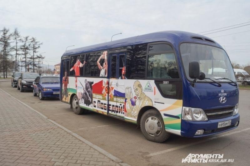 Из Красноярска участники автопробега стартовали 26 апреля от Мемориала победы.
