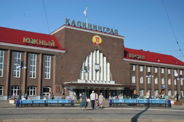 Пригородные кассы железнодорожных вокзалов Калининграда меняют режим работы.