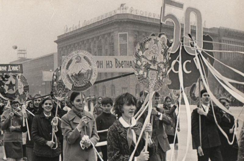 Фото было сделано в 1972 году.