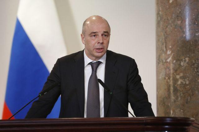 Силуанов пояснил, чем обусловлено решение ЦБ РФ о снижении ключевой ставки