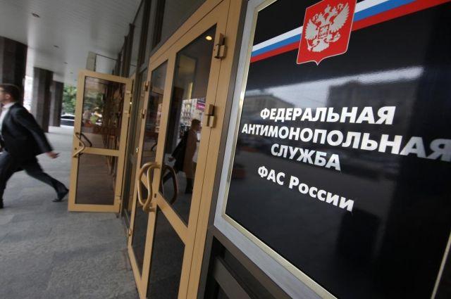 Назначен новый глава антимонопольной службы поПермскому краю
