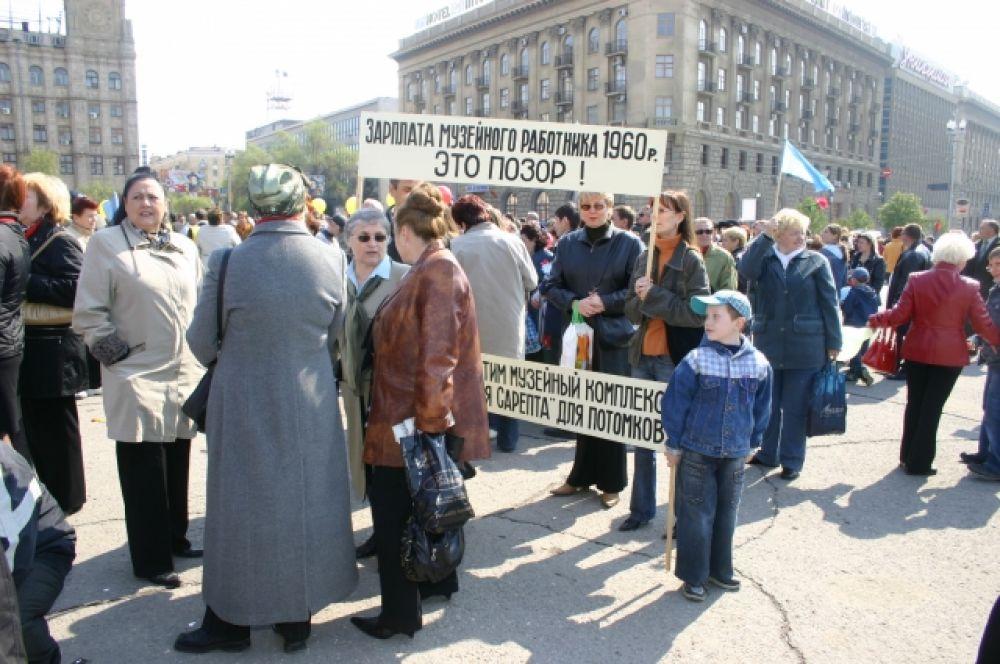 Сейчас даже страшно подумать о зарплате меньше 2 000 рублей. Фото было сделано в 2006 году.