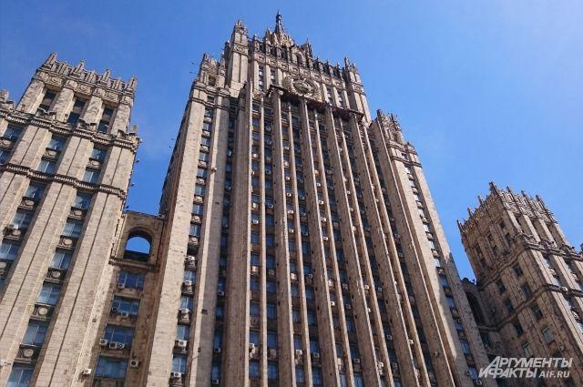 ВМИД считают особым объявление Белого дома обизоляции РФ вмеждународной Организации Объединенных Наций
