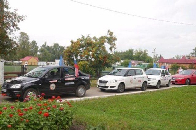 В маршруте автопробега – 18 городов и районных центров.