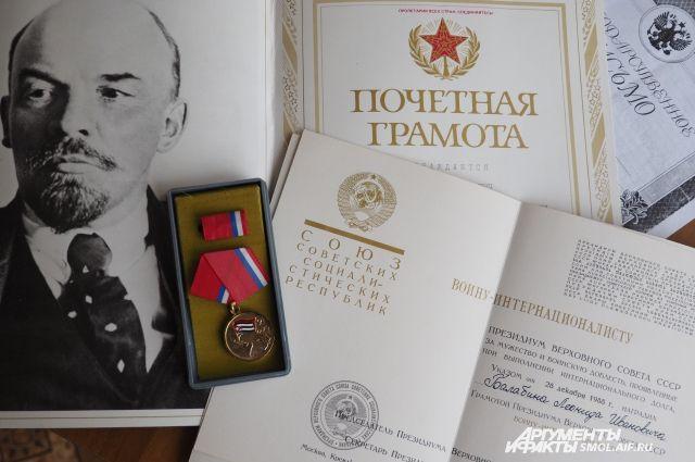 МФЦ принимает письма, фотографии и документы времен Великой Отечественной войны.