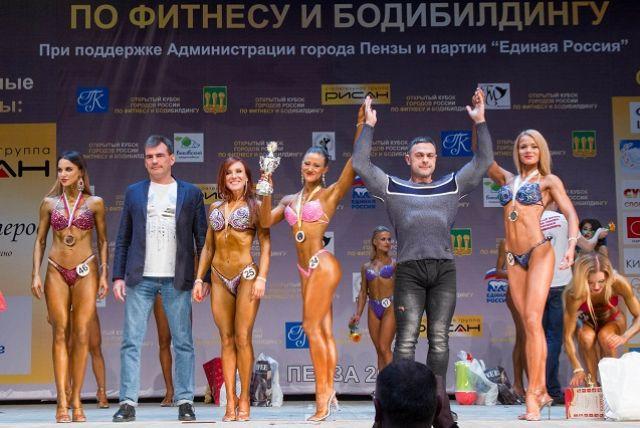 Соревнования проходили в ККЗ «Пенза».