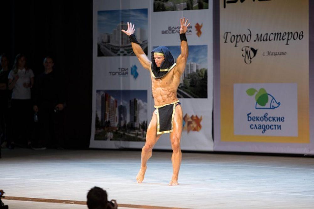 Танцы фараонов.