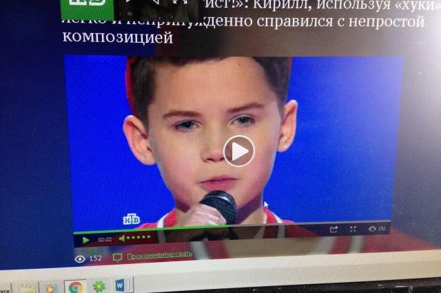 Кирилл Скоков своим исполнением привёл в восторг членов жюри.
