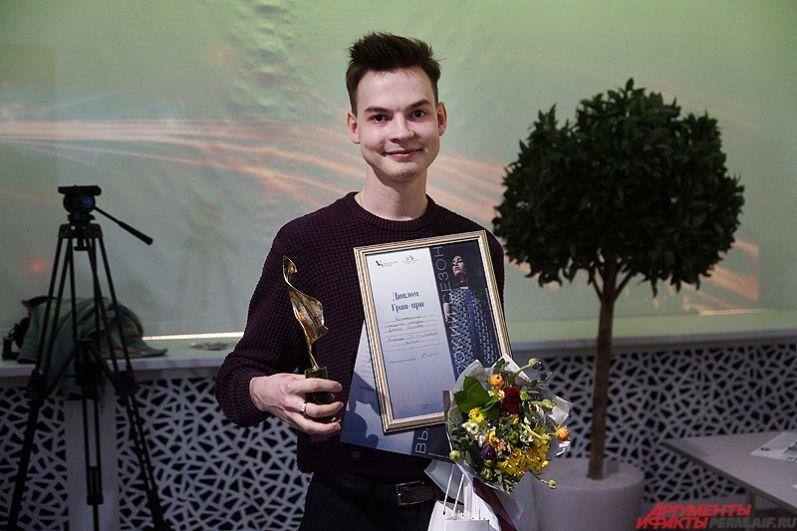 Для молодого кутюрье это вторая награда подряд. В конце апреля этого года он с той же коллекцией взял золотую медаль на XVI молодёжных Дельфийских игр в международной категории, прошедших в Екатеринбурге.