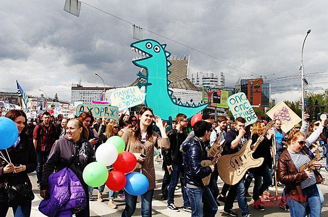Монстрация стала популярна во многих городах