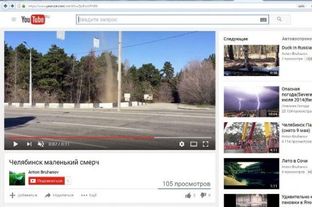 ВЧелябинске засняли навидео песчаный смерч