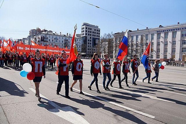 Первомай отпраздновали около 2,6 млн граждан России