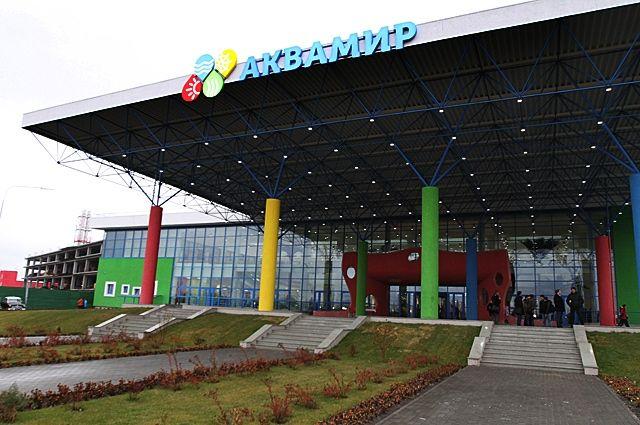 Жительница Новосибирска застряла втрубе ваквапарке «Аквамир»