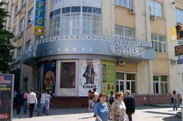 Закрытые клубы екатеринбурга абонемент в фитнес клуб москва недорого