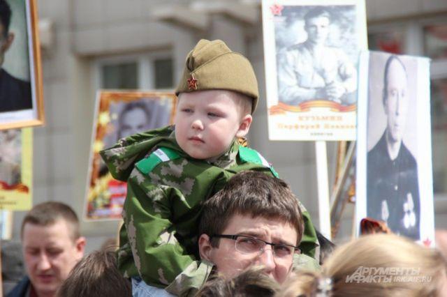 Акция «Бессмертный полк» в Иркутске.