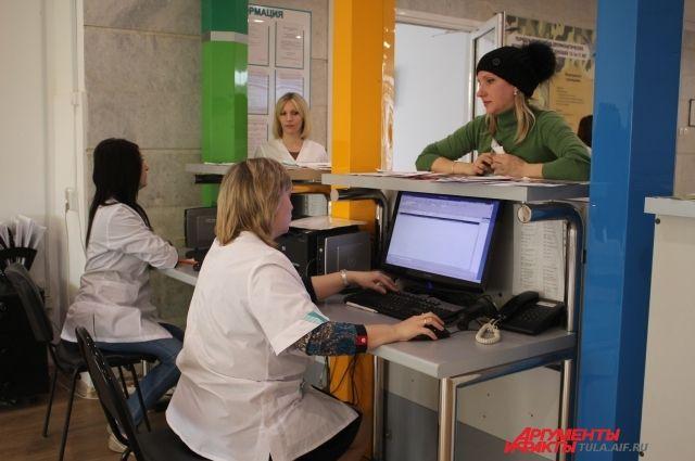 Попасть на прием к врачу, пациенты смогут без очередей.