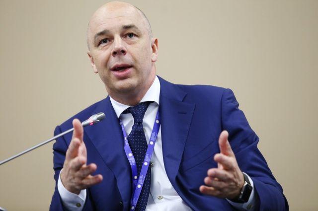 Силуанов назвал направляемую напокрытие бюджетного дефицита сумму