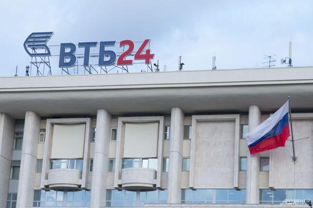 Ушли в народ: чем для россиян привлекательны облигации ВТБ24?