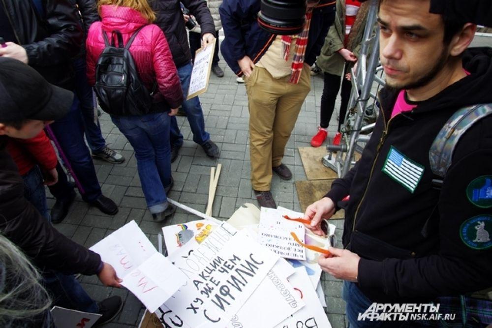 «Монстрация» была придумана как альтернатива первомайской демонстрации