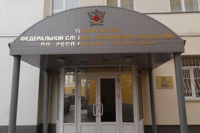 Владимир Путин освободил начальника УФСИН поРТ отзанимаемой должности