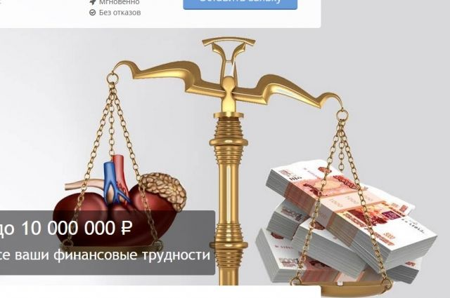 цена за грамм золота в ломбард москва
