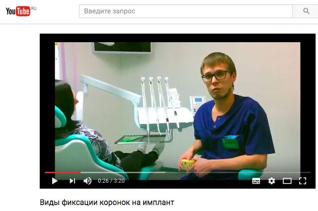 Тюменская стоматология запустила канал на YouTube
