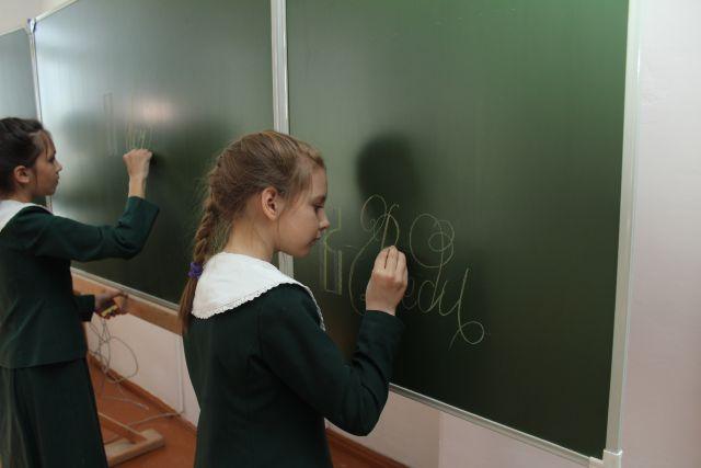 На Ямале лучшие учителя могут получить гранты.