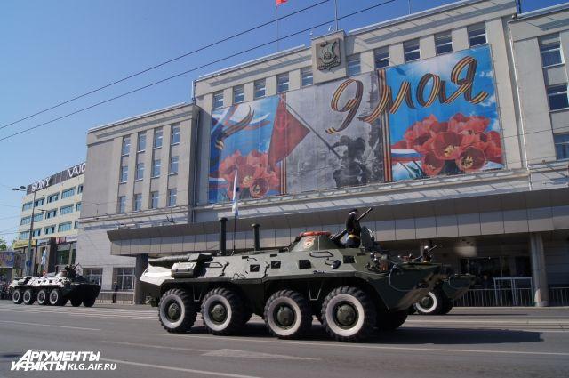 В Калининграде проведут первую ночную репетицию парада к 9 Мая.