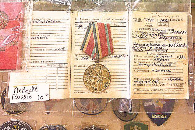 «Русская медаль. 10 долларов» - торговцы антиквариатом не слишком дорого оценили память о войне.