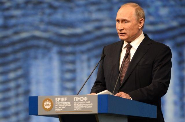 Вовремя выступления В.Путина наПМЭФ модератором будет критиковавшая Трампа журналистка