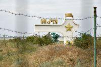Стела с надписью «Крым» у пункта пропуска «Джанкой» на границе России и Украины.