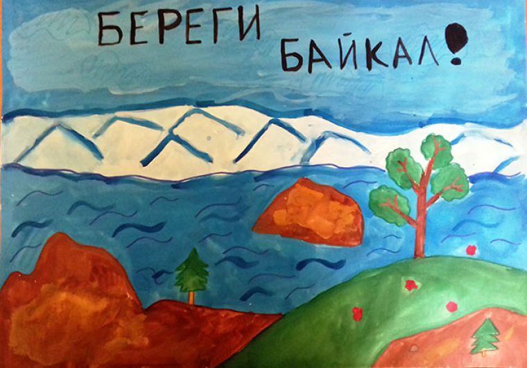 Участник №115 Алина Иззатуллаева , 6 лет.
