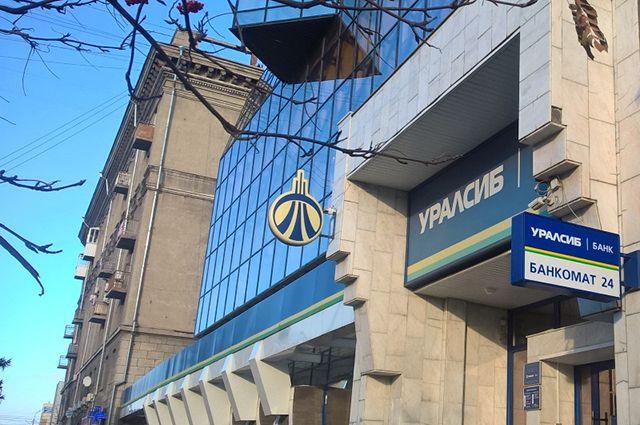 Прибыль Банка за 2016 год составила 2,03 млрд рублей