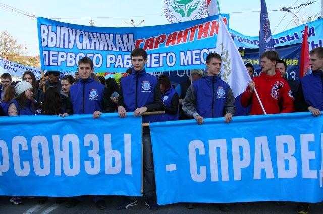 В авангарде профсоюзных акций - молодёжь.