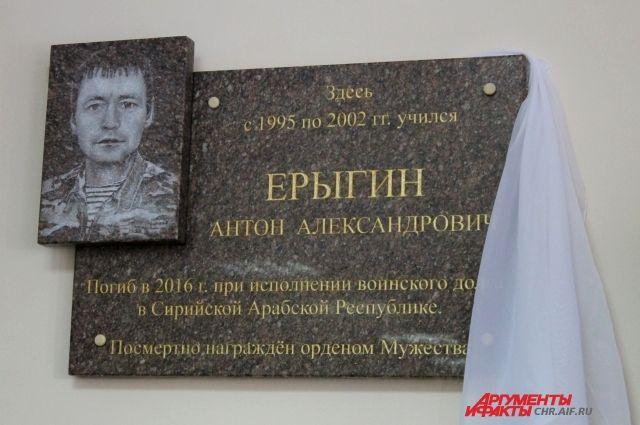 Имя погибшего вСирии связиста изВоронежа увековечили напилонах монумента