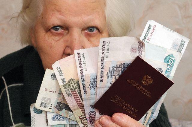 Росстат: настоящий размер пенсии весной снизился на0,4%