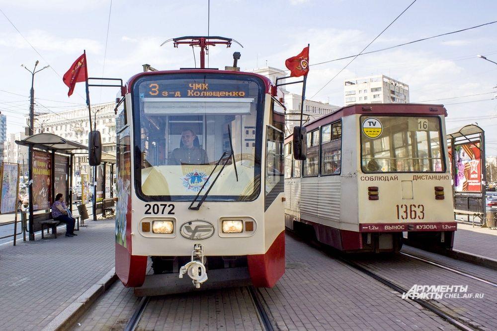 Челябинцы и гости города смогут увидеть «Трамвай Победы» на маршруте № 3.