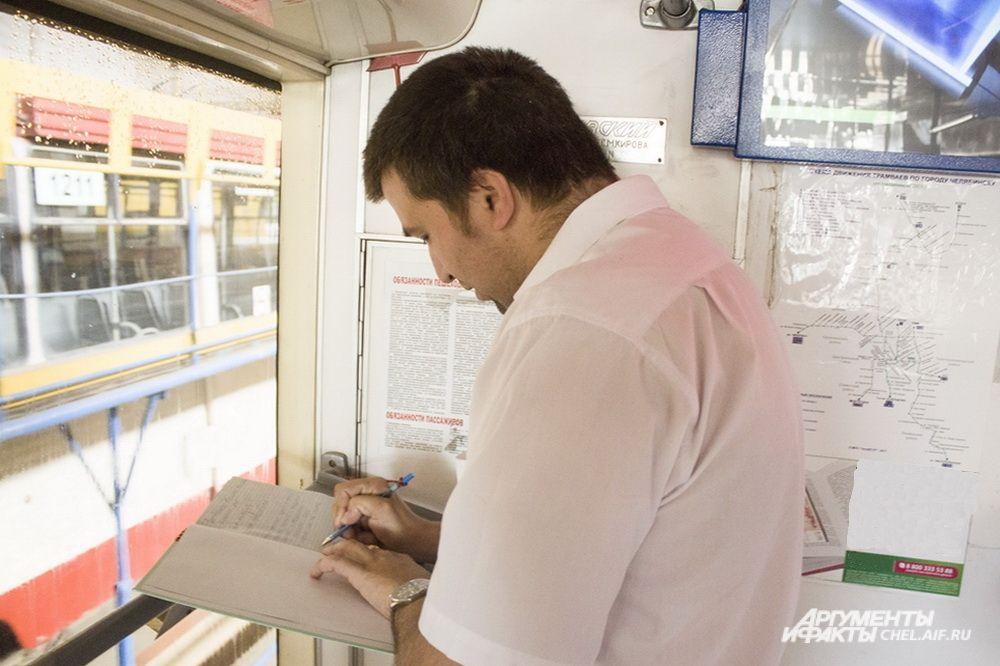 В салоне предусмотрена книга отзывов, в которой пассажиры могут поделиться своими впечатлениями.
