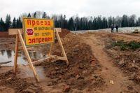 Общественники считают, что на полигоне нарушается природоохранное законодательство.