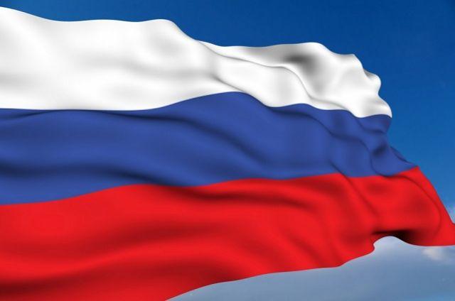 Три четверти россиян гордятся своим гражданством