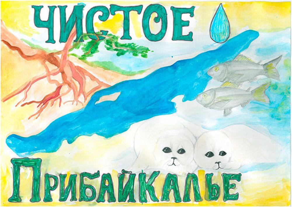 Участник №138 Анна Лукина