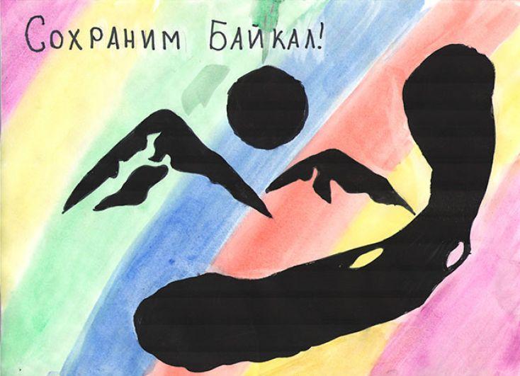 Участник №140 140-Друзенко София