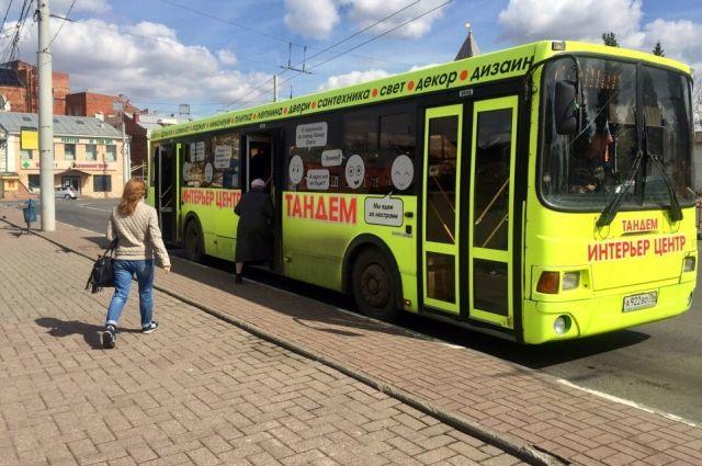 Вцентре Тюмени 9мая поменяется схема движения транспорта